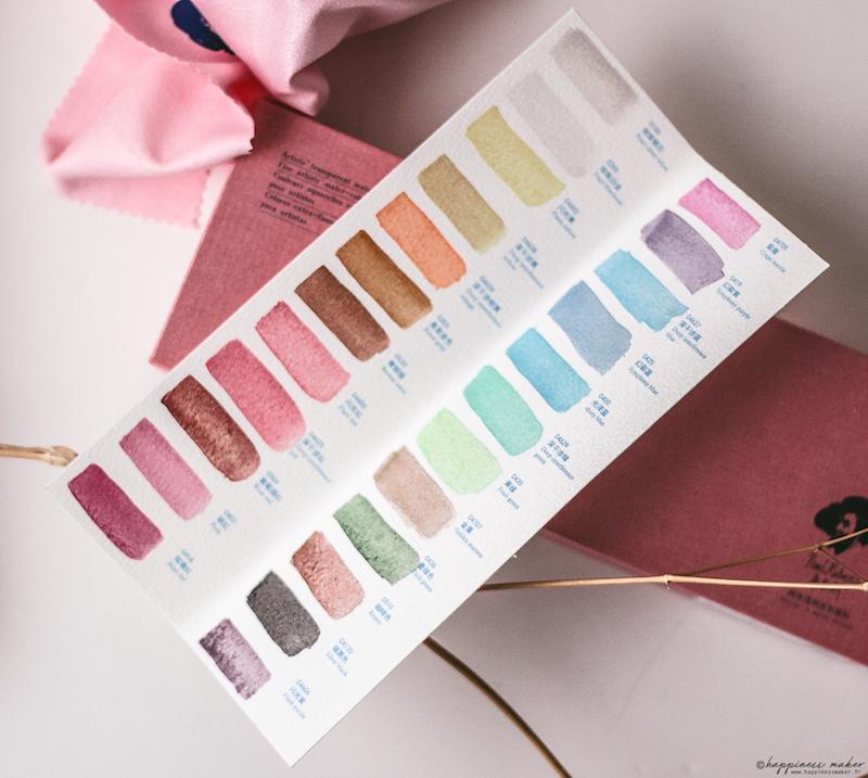 palette-aquarelle-irisee-paul-rubens-shimmer-24